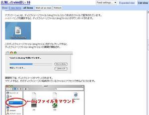 google_reader_image_path.jpg