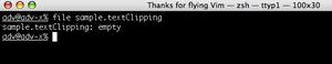 textclipping_empty_file.jpg