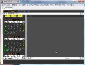 calendar_vim.jpg