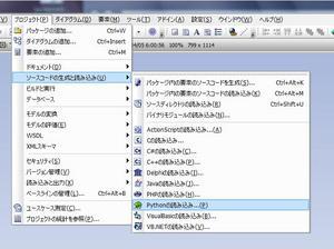 ea_menu_select_read.jpg