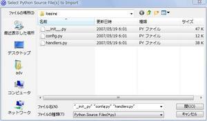 ea_select_read_source.jpg.jpg