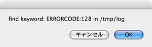 watch_log_file_dialog.jpg